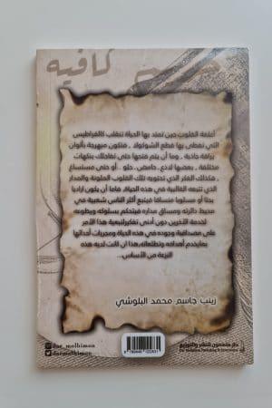 حريم كافيه   T39